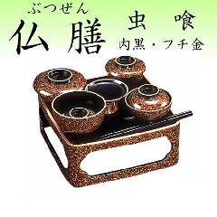 ◇仏膳 6.5寸 虫喰 内黒 フチ金