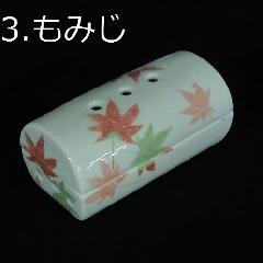 ◇美濃焼筒型香彩器 �Bもみじ