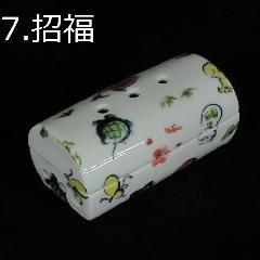 ◇美濃焼筒型香彩器 �F招福