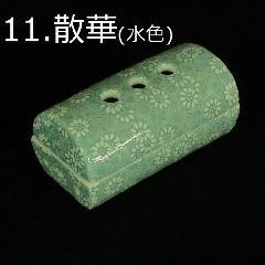 ★美濃焼筒型香彩器 �J散華(水色)