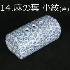 ◇美濃焼筒型香彩器 �M麻の葉小紋(青)