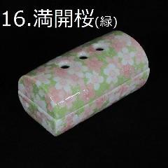 ◇美濃焼筒型香彩器 �O満開桜(緑)