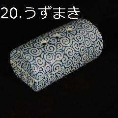 ◇美濃焼筒型香彩器 �Sうずまき