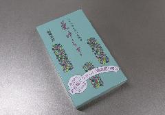 ◆煙の少ないお線香 花ゆらぎ 大バラ