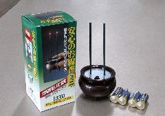 ◆安心のお線香 ミニ 茶 電池付