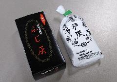 ◆極品 高級香炉灰 ふじ灰 25g