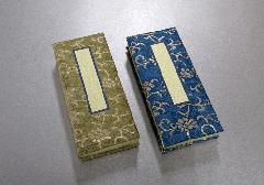 ●錦金襴 鳥の子過去帳 4.5寸日付入 緑箱 碧光・金紗