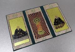 ■三つ折り掛軸 中 浄土真宗本願寺派(西)