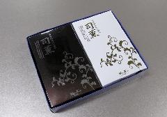 ●煙のやや少ないお線香 司薫 沈香・白檀大バラ2箱詰合せ 紙箱入 【日本香堂】