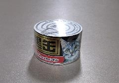 ★黒缶キャンドル 故人の好物ローソク 【カメヤマ】