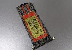 ◆掛軸 オリジナル唐華 30代 日蓮宗 本尊のみ