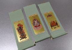 ◆仏壇用掛軸 もえぎ 中 真言宗用 三幅