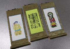 ●仏壇用掛軸 茶緞子 ミニ豆代 日蓮宗用 三幅