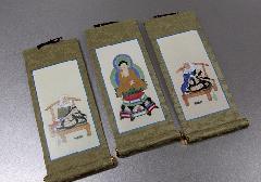 ●仏壇用掛軸 茶緞子 豆代 天台宗用(座釈迦) 三幅 ヘリ折り