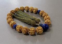 ●男性用片手念珠 柘植羅漢彫りラピスラズリ仕立 正絹2色頭房 桐箱付