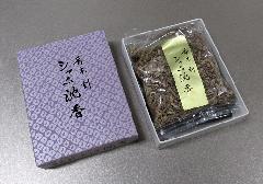 ○焼香セット 香木刻 シャム沈香10g 香炭入(二回分)