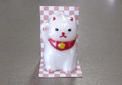 ●福びよりキャンドル 招き猫 ローソク 【カメヤマ】