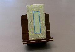 ●過去帳・見台セット 鳥の子過去帳かのん3.5寸、木製低見台3.0寸押え付メイプルライン