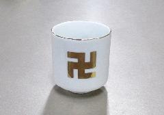 ●湯呑2.3寸 卍 (敬) ※訳アリ特価品