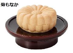 ■お供え菓子 菊もなか