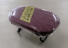 ◆新らくらく椅子 大 エンジ 袋付