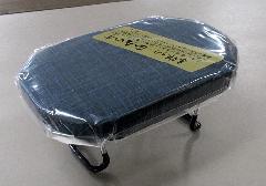 ◆新らくらく椅子 大 青 袋付