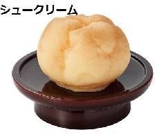 ■お供え洋菓子 シュークリーム