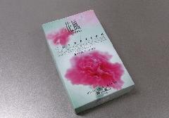 ★煙の少ないお線香 花風 カーネーション 【日本香堂】