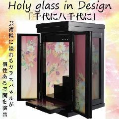 ◆創作仏壇 Holy glassシリーズ in Design 上置 17号千代に八千代に