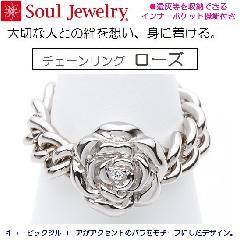 ◇遺骨収納リング・指輪 チェーンリング ローズ 【ソウルジュエリー】