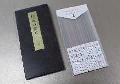 □伝統の薫り 7種14本入 【玉初堂】
