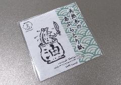 ○天然木のあぶらとり紙 かえる