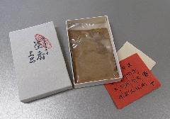 □塗香 上品 20g箱入 【山田松香木店】