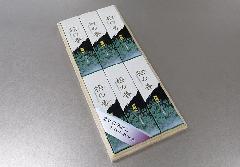 ★煙の少ないお線香 桧の香山林 短寸6函入桐箱 【大発】