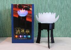 ■とうろう 清蓮華 LEDコースター、カップ付ローソク付
