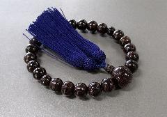 □男性用片手念珠 鉄刀木共仕立 人絹頭房 紫