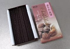 ■煙の少ない・灰の少ないお線香 香りの記憶 チョコレート 【孔官堂】