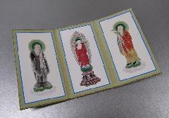 ◆三つ折本尊 小 浄土宗