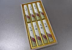 ◎進物用線香 花琳 短寸8把入 桐箱 【薫寿堂】