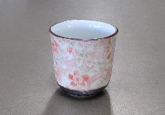 ■花摘 湯呑・茶湯器 有田焼 雅桜