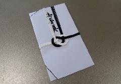 ○金封・不祝儀袋 黒白大阪折り 御香典 5枚入