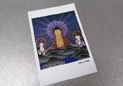 ○仏画ポストカード H17 山越え阿弥陀