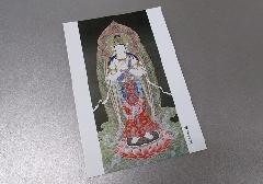 ○仏画ポストカード H39 勢至菩薩