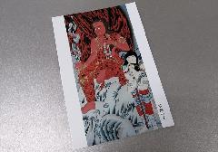 ☆仏画ポストカード H41 不動明王 ※訳アリ品