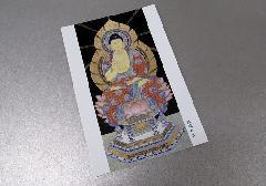 ○仏画ポストカード H44 釈迦如来