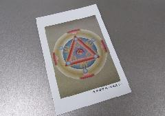 ○仏画ポストカード H51 護摩爐檀様 成就降伏