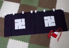 ◇地蔵幕・神前幕 卍紋 3.5尺 115×35