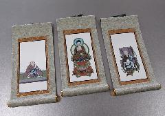 ■仏壇用掛軸 彩美 ヘリ折り 豆代 妙心寺派 三幅