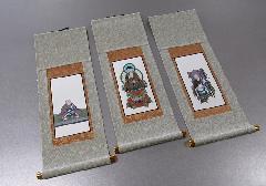 ◆仏壇用掛軸 彩美 ヘリ折り 50代 妙心寺派 三幅