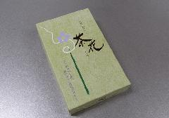 ◎煙の少ないお線香 茶花 【尚林堂】